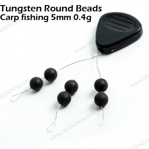 carp fishing tungsten round bead