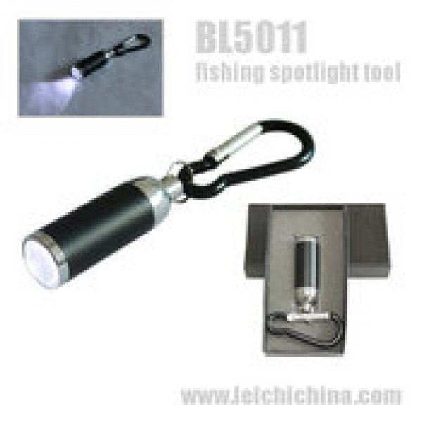 fishing spotlight tool BL5011