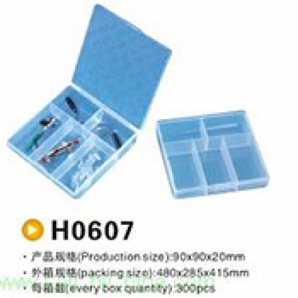 Fishing box H0607