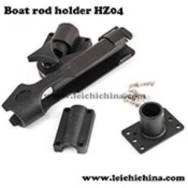 boat rod holder HZ04