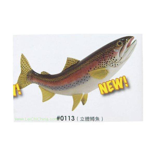 Giant resin fishing 0113
