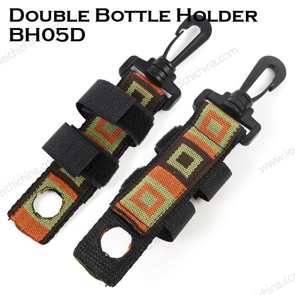 Double Bottle Holder  BH05D